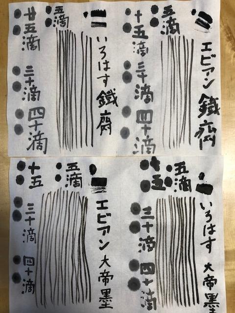 f:id:yoshinori-hoshi:20200814161555j:plain