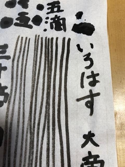 f:id:yoshinori-hoshi:20200814161702j:plain