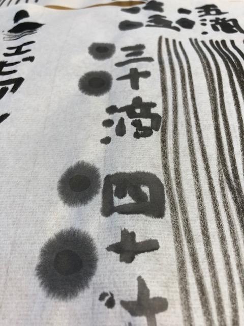 f:id:yoshinori-hoshi:20200814161711j:plain