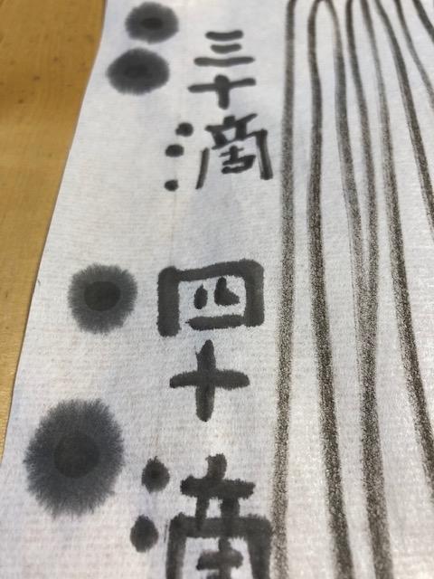 f:id:yoshinori-hoshi:20200814161716j:plain