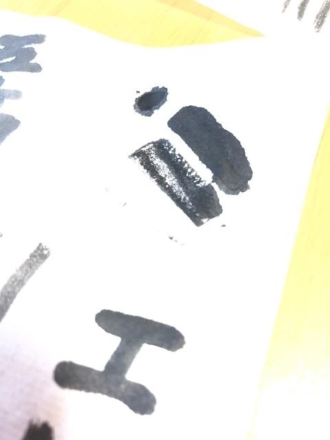 f:id:yoshinori-hoshi:20200814161808j:plain