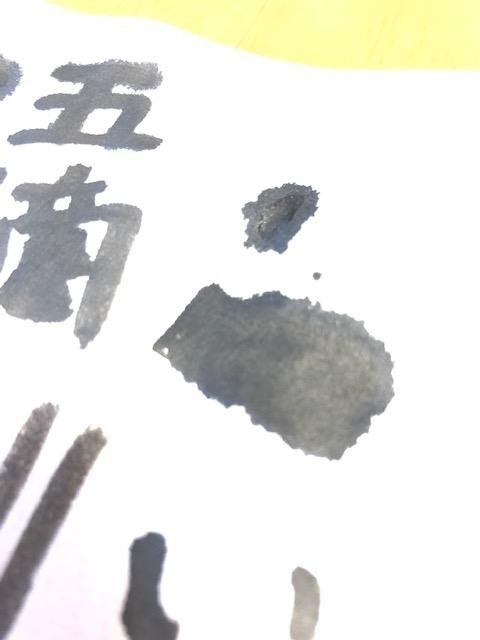 f:id:yoshinori-hoshi:20200814161906j:plain
