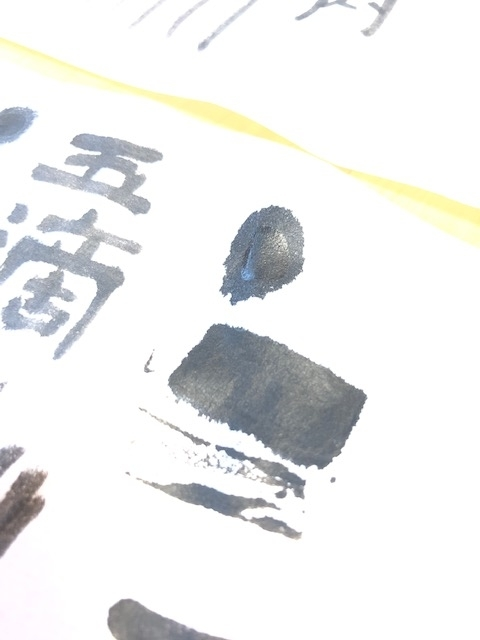 f:id:yoshinori-hoshi:20200814161919j:plain