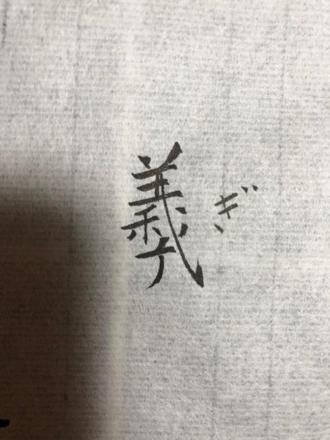 f:id:yoshinori-hoshi:20200903212337j:plain