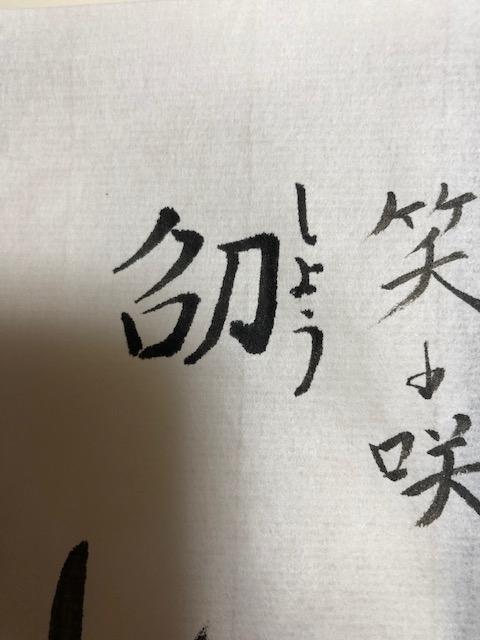f:id:yoshinori-hoshi:20200903213932j:plain
