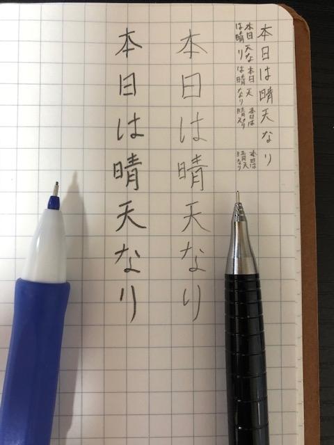 f:id:yoshinori-hoshi:20200904104311j:plain