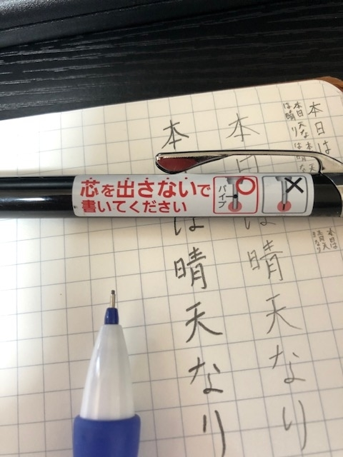 f:id:yoshinori-hoshi:20200904104326j:plain