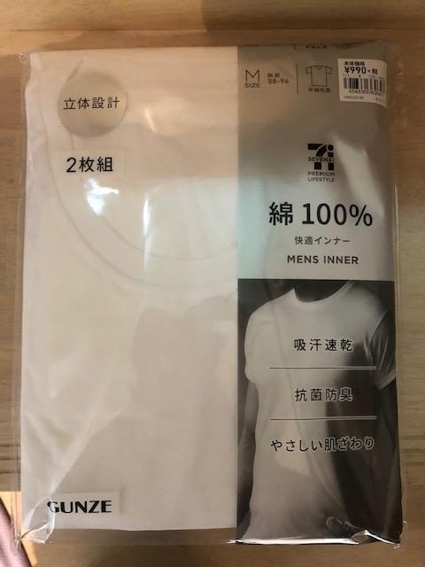 f:id:yoshinori-hoshi:20200920183621j:plain