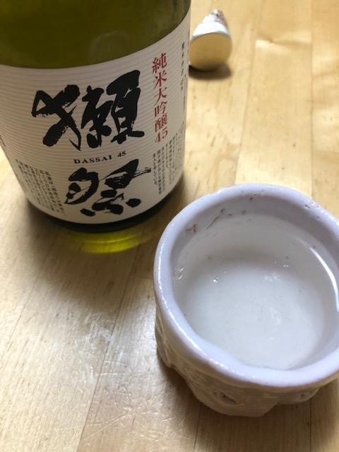 f:id:yoshinori-hoshi:20200920234323j:plain