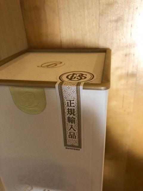 f:id:yoshinori-hoshi:20200928220644j:plain