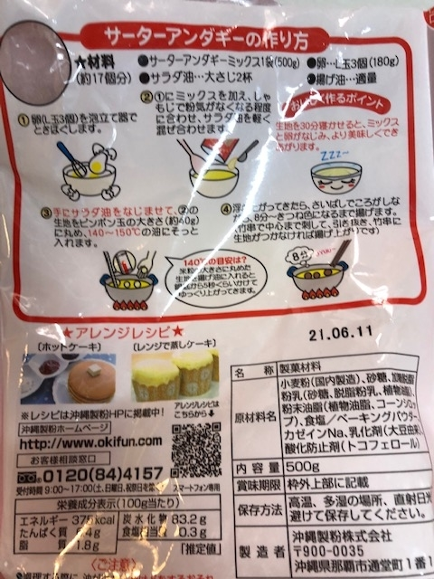 f:id:yoshinori-hoshi:20200930120359j:plain