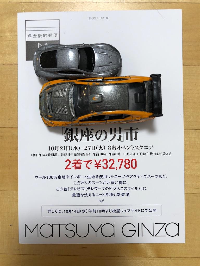 f:id:yoshinori-hoshi:20201020123915j:image
