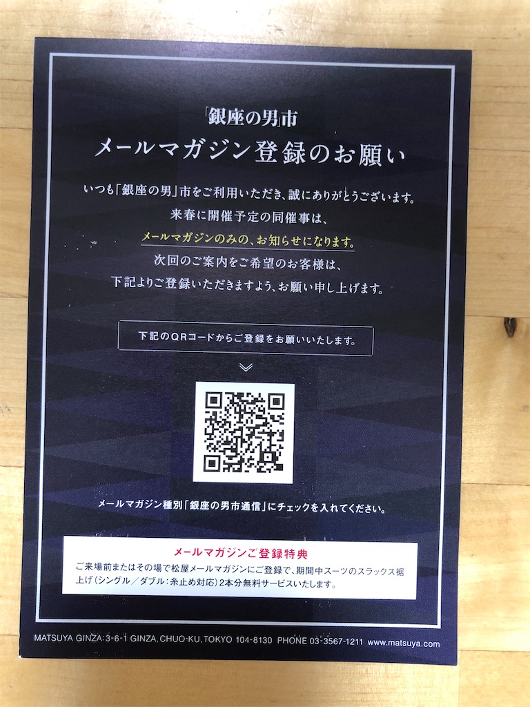 f:id:yoshinori-hoshi:20201020124003j:image