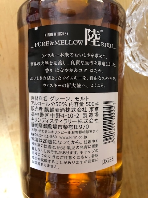 f:id:yoshinori-hoshi:20201026004634j:plain