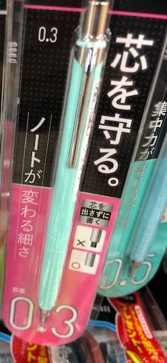f:id:yoshinori-hoshi:20201101110850j:plain