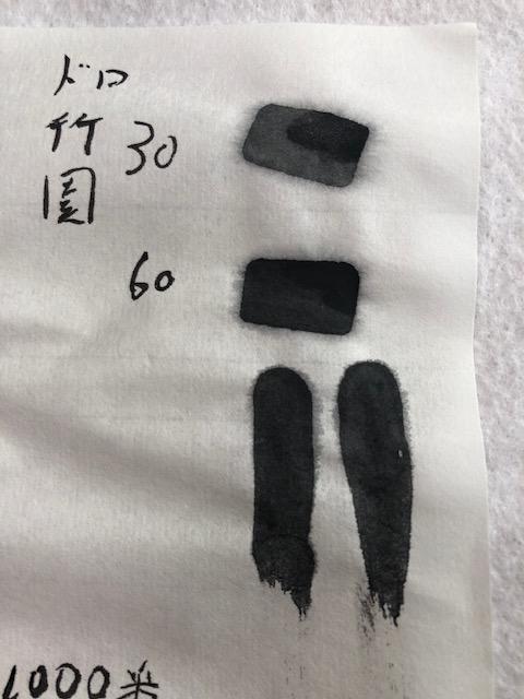 f:id:yoshinori-hoshi:20201104081606j:plain