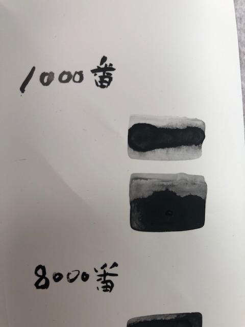 f:id:yoshinori-hoshi:20201104082126j:plain