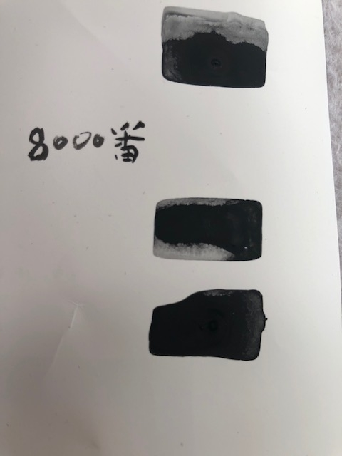f:id:yoshinori-hoshi:20201104082130j:plain