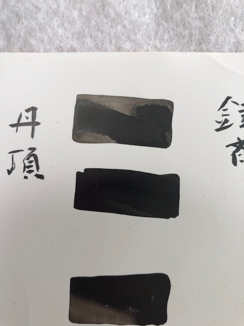 f:id:yoshinori-hoshi:20201104082146j:plain