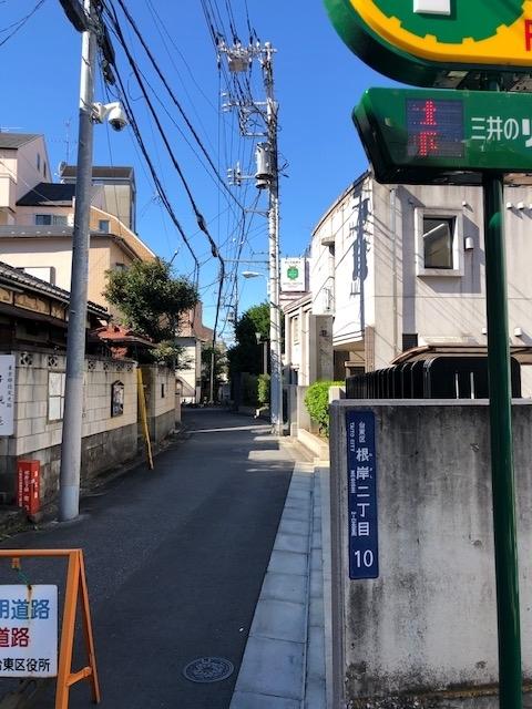 f:id:yoshinori-hoshi:20201110113109j:plain