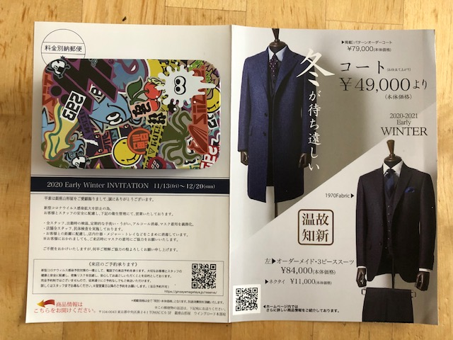 f:id:yoshinori-hoshi:20201114114456j:plain
