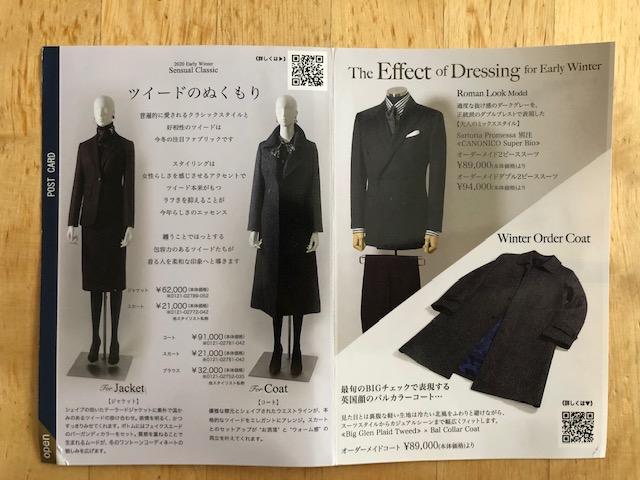 f:id:yoshinori-hoshi:20201114114525j:plain