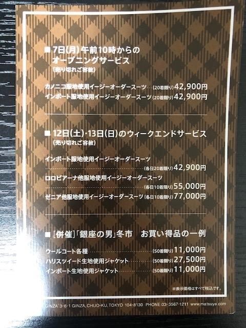 f:id:yoshinori-hoshi:20201207213429j:plain