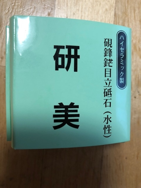 f:id:yoshinori-hoshi:20201211152056j:plain