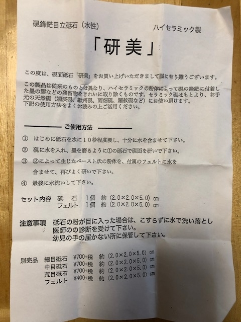 f:id:yoshinori-hoshi:20201211152110j:plain