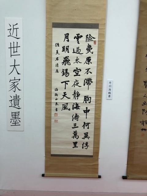 f:id:yoshinori-hoshi:20201217124448j:plain