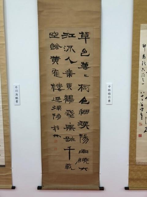 f:id:yoshinori-hoshi:20201217124452j:plain