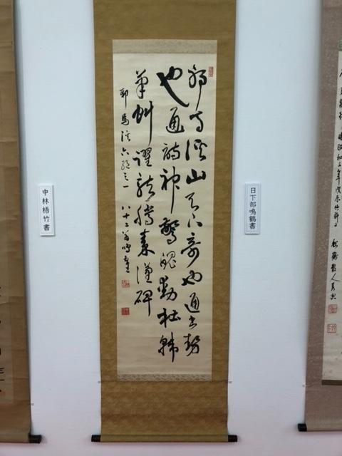 f:id:yoshinori-hoshi:20201217124456j:plain
