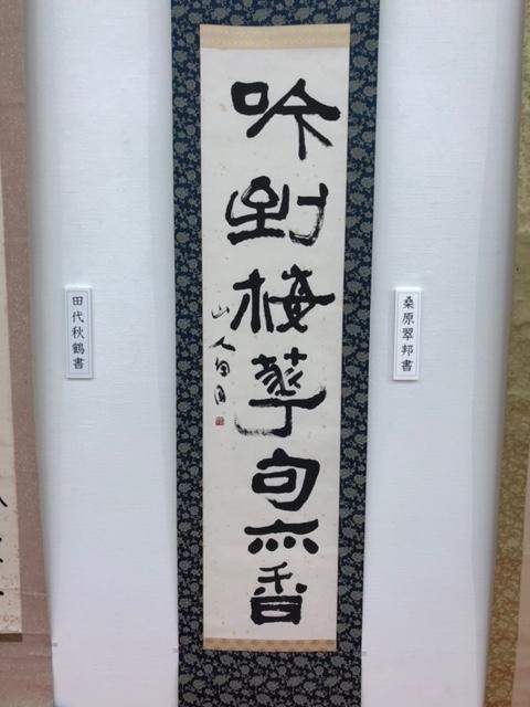 f:id:yoshinori-hoshi:20201217124508j:plain