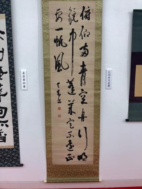 f:id:yoshinori-hoshi:20201217124514j:plain
