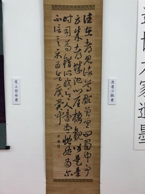 f:id:yoshinori-hoshi:20201217124526j:plain