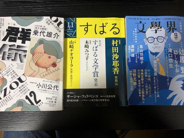 f:id:yoshinori-hoshi:20201220161439j:plain