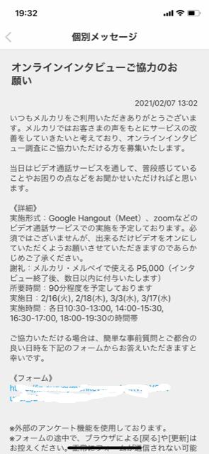 f:id:yoshinori-hoshi:20210208193553p:plain