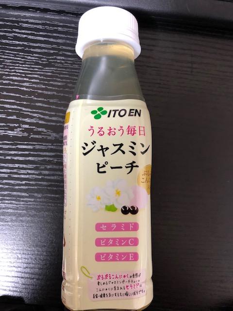 f:id:yoshinori-hoshi:20210209112344j:plain