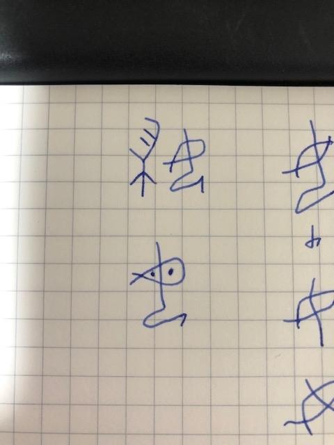 f:id:yoshinori-hoshi:20210323094919j:plain