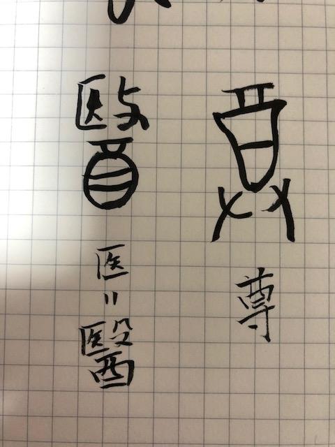 f:id:yoshinori-hoshi:20210323104840j:plain