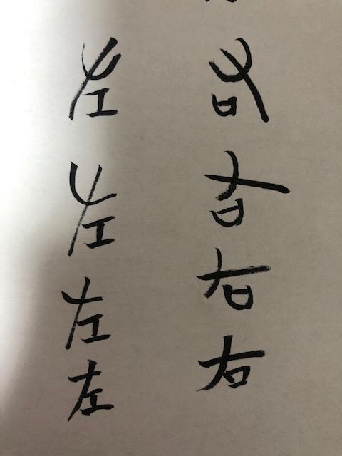 f:id:yoshinori-hoshi:20210407192152j:plain