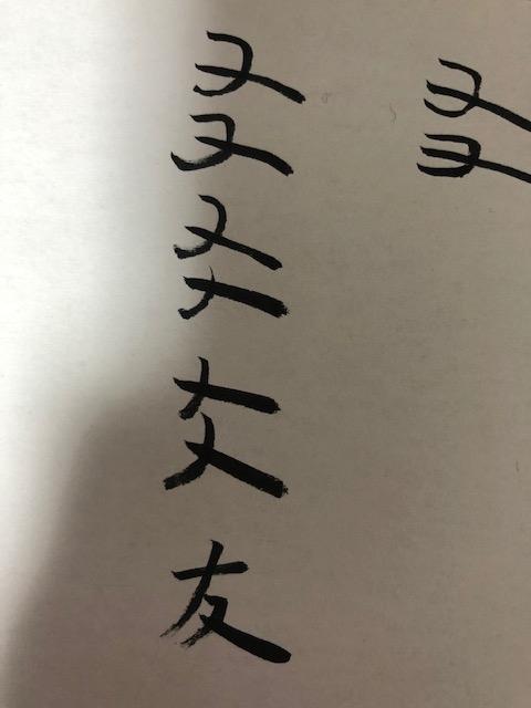f:id:yoshinori-hoshi:20210407192204j:plain