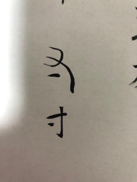 f:id:yoshinori-hoshi:20210407192211j:plain