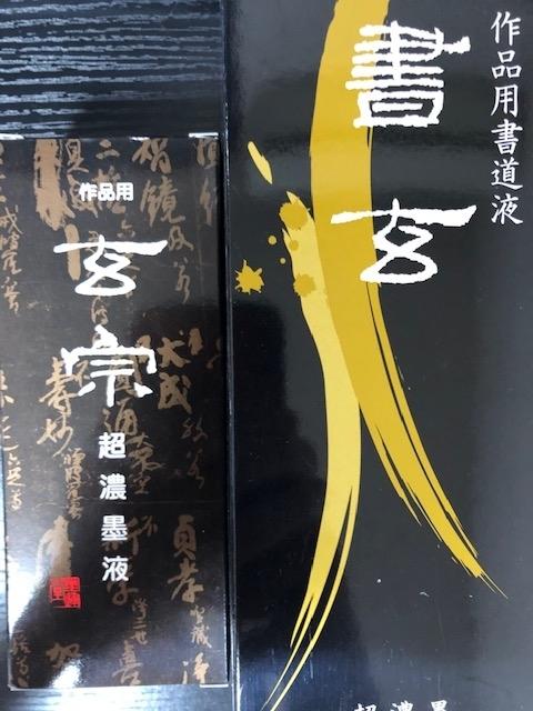 f:id:yoshinori-hoshi:20210418164901j:plain