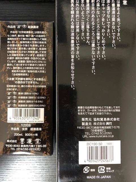 f:id:yoshinori-hoshi:20210418164931j:plain
