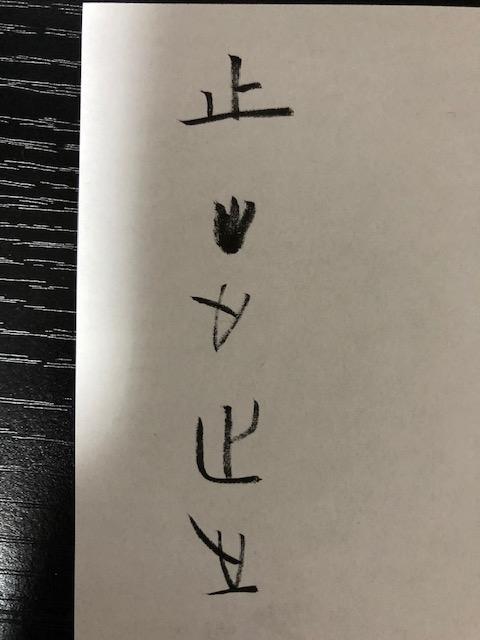 f:id:yoshinori-hoshi:20210505145200j:plain