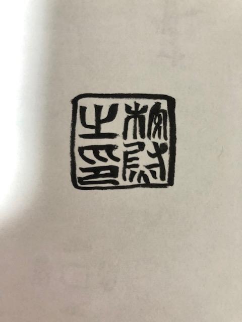 f:id:yoshinori-hoshi:20210505145214j:plain