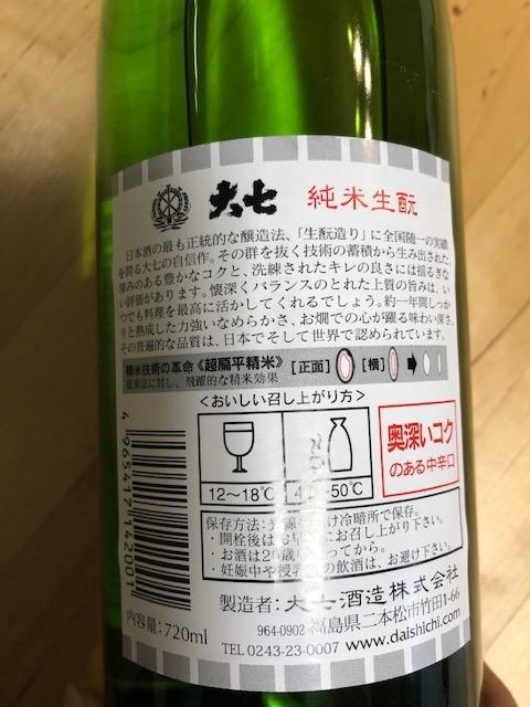 f:id:yoshinori-hoshi:20210516195620j:plain