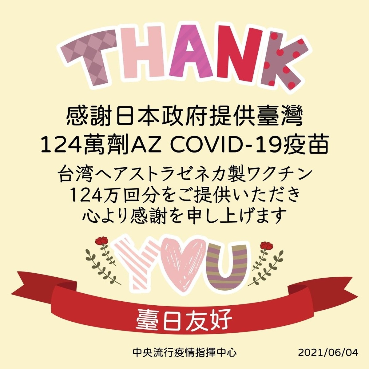f:id:yoshinori-hoshi:20210618190849j:plain