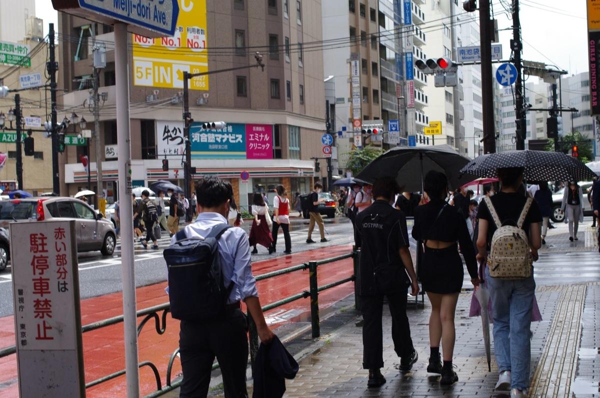 f:id:yoshinori-hoshi:20210819181124j:plain